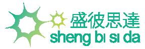 Sheng Bi Si Da
